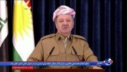 مقامات عراق و کردستان خواستار برقراری آرامش در منطقه شدند؛ حضور هیات آمریکایی برای مذاکره