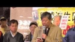 港人齊集鬧市賀劉曉波60大壽