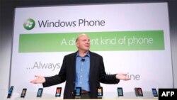 Mikrosoft do të fillojë sisteme të reja operuese për telefonat celularë