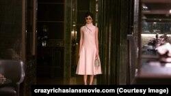 Crazy Rich Asian (2018)