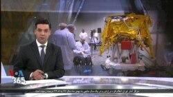 اسرائیل امروز سفینه خود را برای رسیدن به ماه به فضا می فرستد