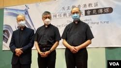 天主教香港教區候任主教周守仁(中)與宗座署理湯漢樞機(左)及輔理主教夏志誠一同會見傳媒 (美國之音湯惠芸)