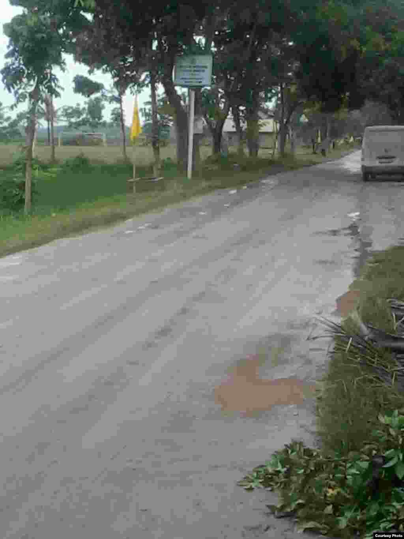 Kebumen, Jawa Tengah. Foto kiriman Eriendt.