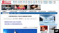 大陆媒体报道台湾间谍案