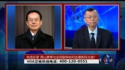 VOA卫视(2015年11月11日 第二小时节目 时事大家谈 完整版)