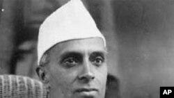 پنڈت جواہر لال نہرو