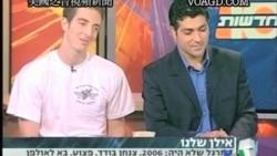 2011-10-27 美國之音視頻新聞: 埃及將釋放一個以色列裔美國人