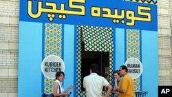 이란 음식을 판매하는 '컨플릭트 키친'의 매대