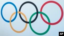 Olympic mùa Đông đã được dự trù sẽ diễn ra vào tháng Hai năm 2022.