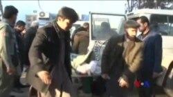阿富汗北部遭襲擊 六名紅十字會當地僱員死亡