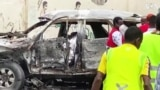 Suicide Blast Targets Convoy in Somali Capital
