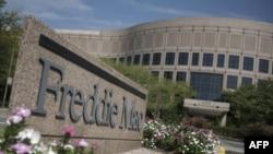 Trụ sở chính của công ty Freddie Mac ở McLean, Virginia