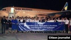 ເຮືອບິນ Airbus 320 ຂອງສາຍການບິນລາວ