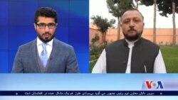 """جزئیات در مورد پخش اوراق """"توهین آمیز"""" به اسلام در پروان"""