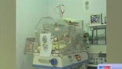سطح مرگ ومیر مادران و نوزادان در افغانستان هنوز هم بلند است