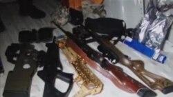 洪都拉斯警方缴获包金步枪