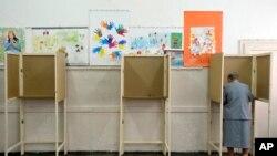 Izbori u Crnoj Gori (arhivski snimak)