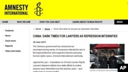 Amnesty International online report on criticizing China's treatment of Human Rights lawyers, June 30, 2011
