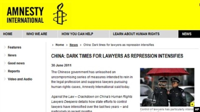 Amnesty International Accuses China of Silencing Human ...