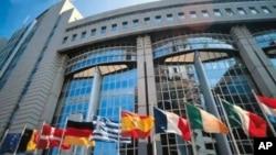QG de l'Union européenne à Bruxelles