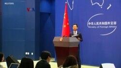 Perundingan AS-China dan Ekstradisi bagi Pimpinan Huawei