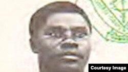 Sylvestre Mudacumura, Picha kwa hisani ya Mahakama ya ICC