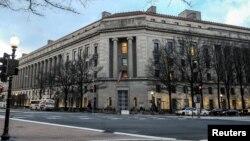 وزارت عدلیه ایالات متحده