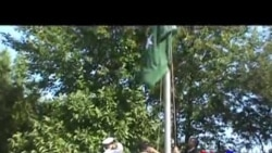 Flag hoisting ceremony at Embassy of Pakistan in Washington DC