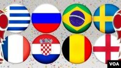 بیرق تیم های راه یافته به دور یک بر چهار جام جهانی ۲۰۱۸ روسیه