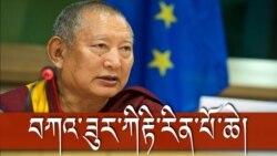 Kirti Rinpoche's Europe Lobby Visit