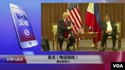 VOA连线(吴戈):川普亚洲行,南中国海问题能否有突破?