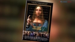 English @ the Movies: Far-fetched