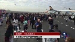 VOA连线:布鲁塞尔爆炸伤亡暂无中国学生