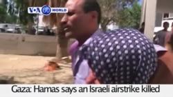 VOA60 Duniya: Gaza da Isra'ila, Agusta 21, 2014