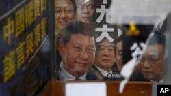 Bìa một cuốn sách có hình ảnh ông Tập được bán ở Hong Kong.