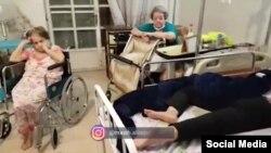 یک مرکز نگهداری از سالمندان بهائی در کرج