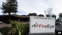 Указатель пути к офису компании FireEye в Калифорнии