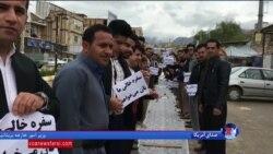 """مروری بر اعتصاب ها در غرب ایران از نگاه """" بلستينگ نيوز"""""""