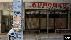 Zatvorene radnje u Grčkoj