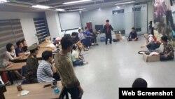 한국 내 탈북자단체가 '나우'가 미국 공연을 앞두고 연습이 한창이다. 출처= 나우 웹사이트.