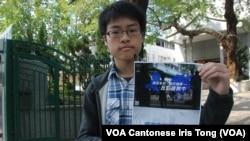 香港普教中關注組召集人木子表示,中學普通話教授中文科的課文內容已經滲入國民教育的愛國思想