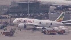 Аэропорт «Хитроу» закрыт из-за пожара Boeing 787 Dreamliner