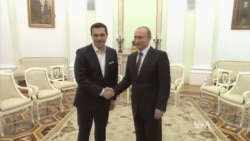 Russia Tempts Greece With Improved Trade, But Offers No Aid