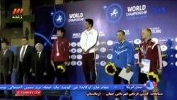 نخستین قهرمانی کشتی فرنگی ایران در جهان