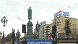 Putin-Medvedev Job Swap Plan Draws Mixed Reaction