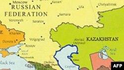 Xəzər dənizinin hüquqi statusu üzrə 28-ci iclas başa çatıb