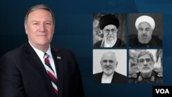 وزیر خارجه آمریکا عکس چند مقام جمهوری اسلامی را در توئیت خود منتشر کرد.