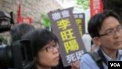 香港人6月30日示威,要求彻查李旺阳死因