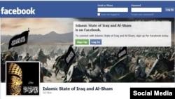 ISIS in social media.