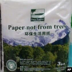 用非树木原料做成的环保卫生纸